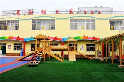 和平區幼兒園安全檢測報告咨詢電話
