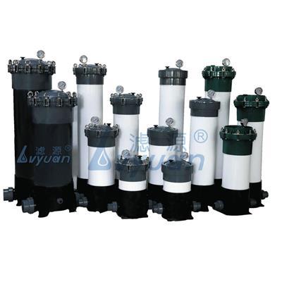 PVC全塑料保安精密過濾器