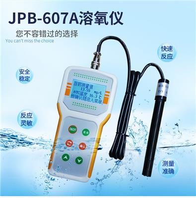 便攜式溶氧儀JPB-607A