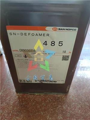 圣諾普科 NOPCOCERA LU-6418 潤滑離型劑