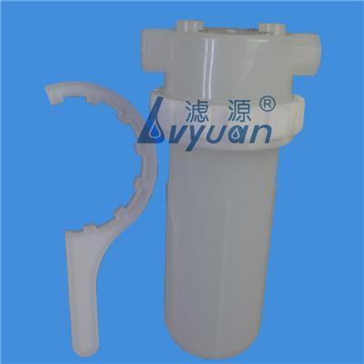 10英寸純PP透明過濾器濾瓶殼