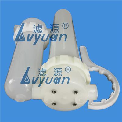 純PP透明過濾器濾瓶殼20寸