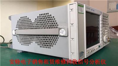 安捷倫N9020A置換回收 MXA信號分析儀 全國上門回收