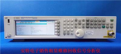 重慶安捷倫N5182A置換 AgilentN5181A **回收
