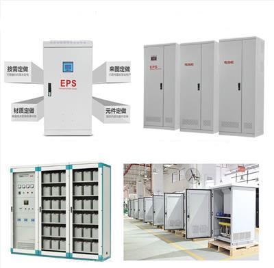 消防EPS電源3KW-100KW