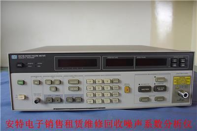 成都Agilent噪聲系數分析儀 銷售供應