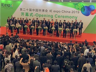 2020中国国际管道检测与修复展览会