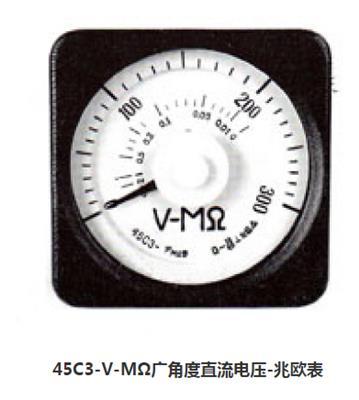 KLY-T96V交流電壓表優選鴻泰順達科技;KLY-T96V交流電壓表實物圖片|技術規范|功能特點