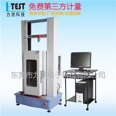 高低溫拉力試驗機大力值高低溫拉力試驗機高溫蠕變試驗機可預定制