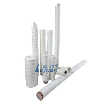 線纏繞式保安過濾器濾芯