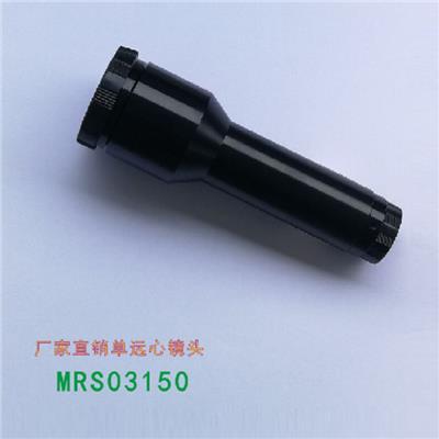 工業顯微鏡鏡頭 單遠心固定倍鏡頭 機器 自動化視覺鏡頭MRS03150
