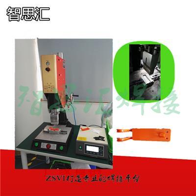 RFID電子管理標簽超聲波封裝焊接機