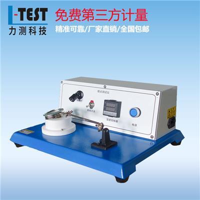 熔點測試儀數字熔點測試儀塑膠熔點測試儀晶體有機化合純度測定儀