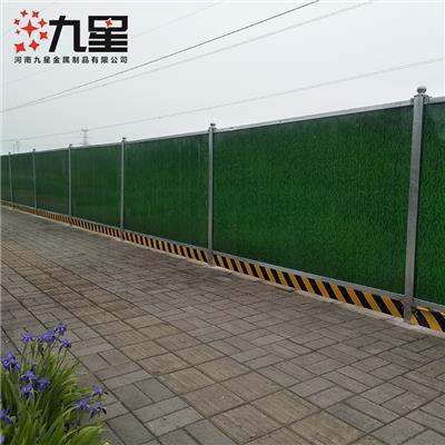 環保草皮彩鋼圍擋道路施工圍擋