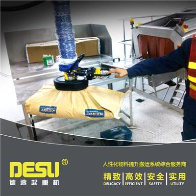 供應真空氣管吸吊機 紙箱碼垛吸盤搬運工具 編織袋氣管真空吸吊機