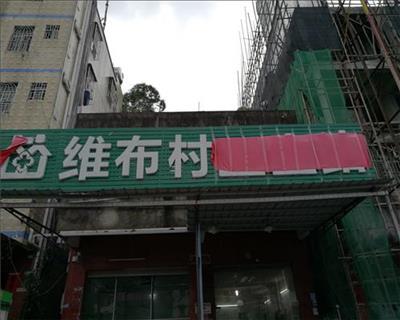 蘇州房屋整體質量鑒定 建業蘇州辦事處