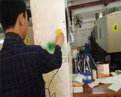 蘇州學校房屋鑒定 選擇建業快速出具報告