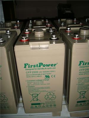 一電蓄電池CFP2400,2V400AH后備電源蓄電池