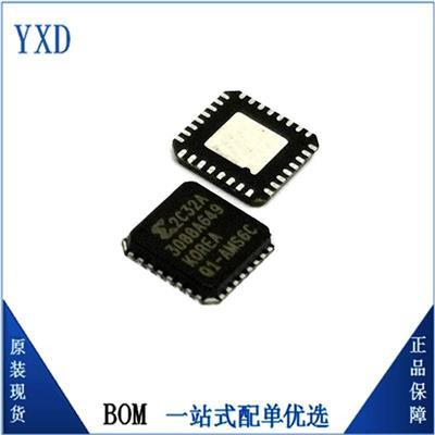 XILINX賽靈思 XC2C32A-6QFG32C QFN-32 全新**芯片 **ic