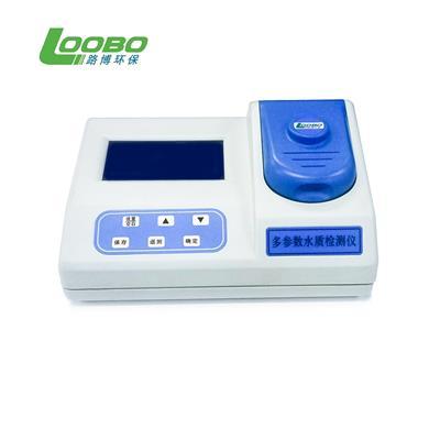 LB-CNP COD/氨氮/總磷 三合一型多參數水質檢測儀/廠家**