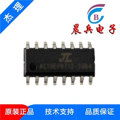 AC6082A 立體聲MP3芯片