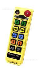 天車遙控器行車遙控器 阿爾法遙控器Alpha 580A