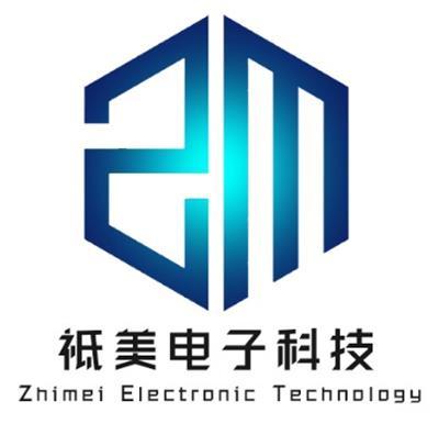 上海祗美電子科技有限公司