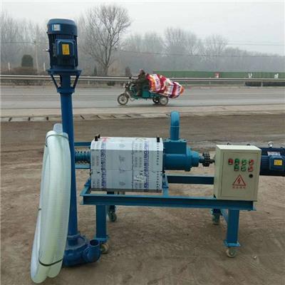 304不銹鋼全自動干濕分離機 小型家用固液分離脫水機