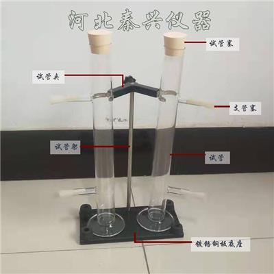 SYD-0655型 乳化瀝青存儲穩定性試驗器