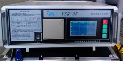 慶陽馳奧高頻振動時效系統