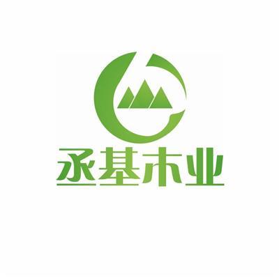 上海丞基木業有限公司