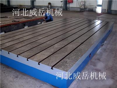 鑄鐵焊接平臺威岳**鑄鐵平臺平板T型槽焊接平臺鑄鐵試驗平臺