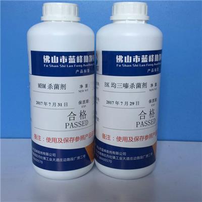 切削液殺菌防腐劑性能特點參考用量及分類