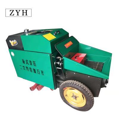移動式混凝土輸送泵A京口區移動式混凝土輸送泵廠