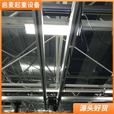 無錫鋁合金軌道系統