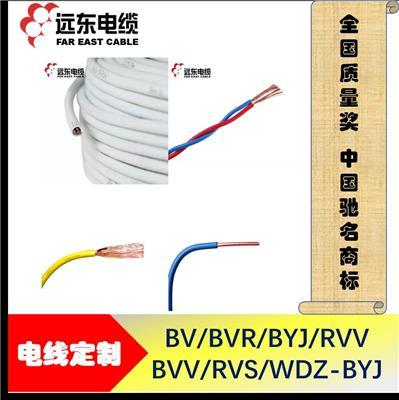 南昌家用廠用電線經銷商 BV BVR  RVV 優良品質 **全球
