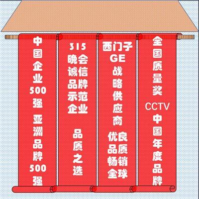 吉林家用廠用電線供應商 BV BVR  RVV 西門子 GE戰略供應商