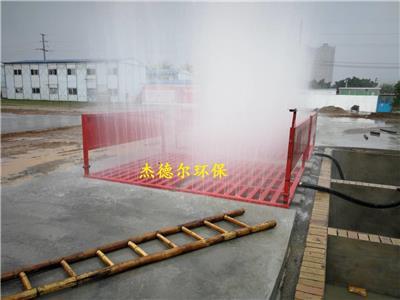 梧州工地自動沖洗平臺廠