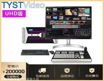 北京*4K融媒體虛擬摳像系統