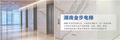 江西電梯門套生產廠家 石塑電梯門套 甄選材料 標準安裝