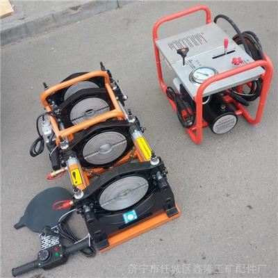 PE管子對焊機 63-200半自動液壓熱熔機 一件可發