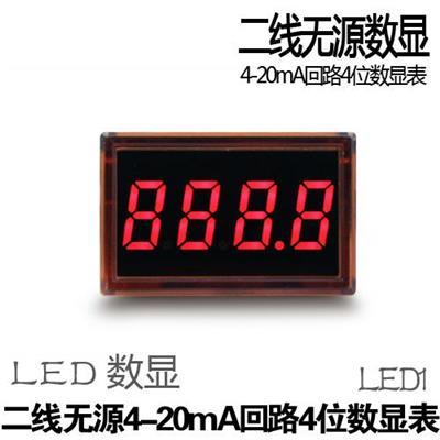 二線制無源 4-20mA 回路智能控制 4位LCD數顯儀表| 數字顯示面板 JSS/金時速