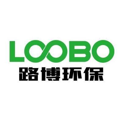 青島路博偉業環保科技有限公司
