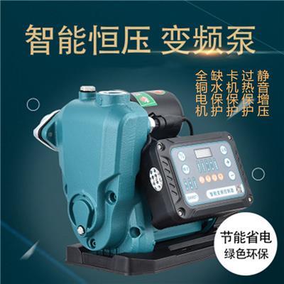智能全自動220v靜音自吸泵冷熱水家用增壓泵恒壓管道加壓泵清水泵