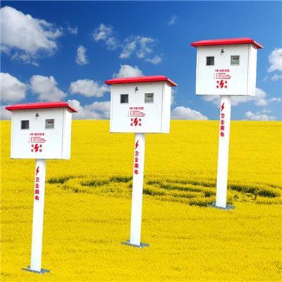 農業機井灌溉配電箱