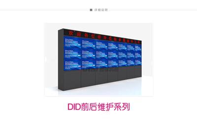 監控電視墻 電視墻機柜 拼接電視墻柜 監控設備機柜 機柜式電視墻