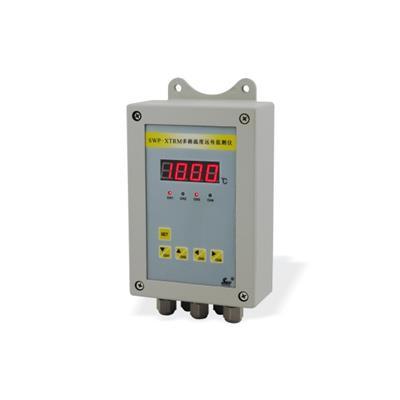 SWP-XTRM二線制多路溫度遠傳監測儀
