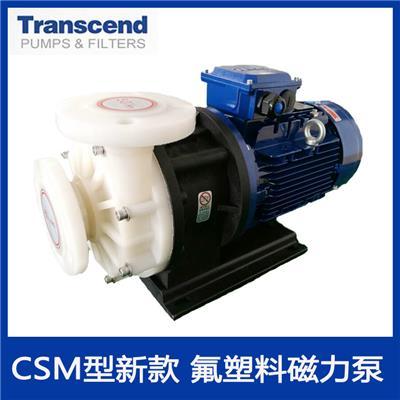昆山耐酸堿磁力泵,創升泵浦,*定制