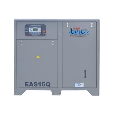 奉節永磁空壓機價格 永磁變頻螺桿機 生物質能源設備廠家
