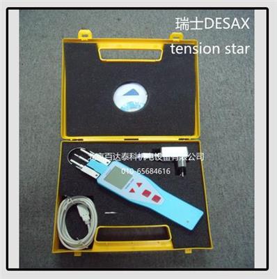 DESAX瑞士張力儀 CH-7204